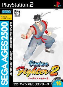 Descargar Virtua Fighter 2 [Sega Ages 2500] [JAP] por Torrent